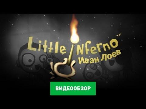 Обзор игры Little Inferno