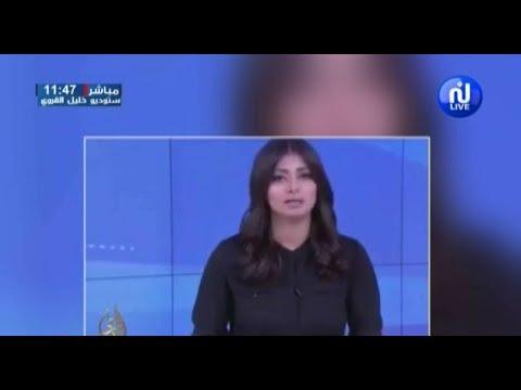 فريستايل: شعارات الحكومة لهذا العام !!!-قناة نسمة