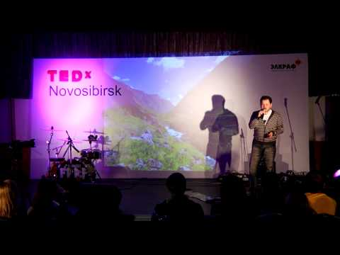 "TEDxNovosibirsk - Aleksandr Lyskovsky -  ""Place for Living - Working City or the Whole World?"""