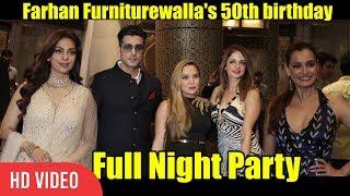 Farhan Furniturewala 50th Birthday | Full Night Party | Zayed Khan, Sussanne Khan, Juhi Chawla, Dia