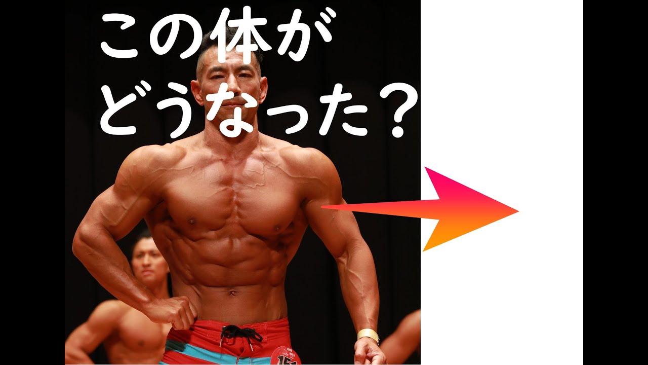 フィジーク選手がトレーニングをやめたらどうなる?