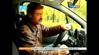 Потеют стекла на авто(, 2015-03-13T11:01:38.000Z)