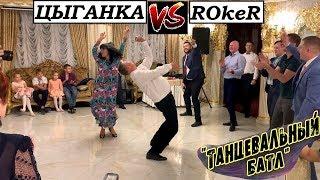 Свидетельница убила гостей в танце цыганкой! Рокер в шоке!