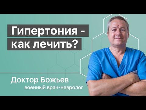 причины артериальная гипертензия