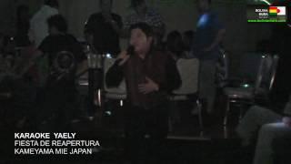 Karaoke Yaely