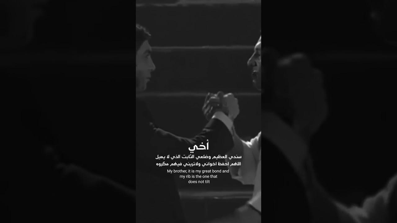 أخي سندي العظيم ... ♥️/حالات واتس آب وادي الذئاب
