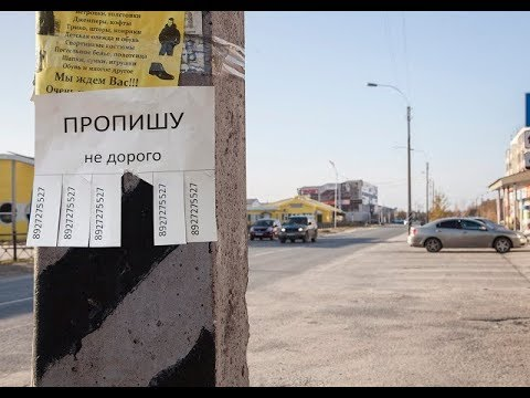 Штраф 20 тысяч рублей за фиктивную регистрацию