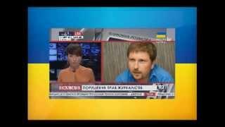 Анатолий Шарий на Украинском ТВ и на Русском ТВ