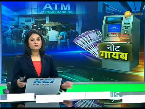 ATMs run out of cash in many states: Special Report