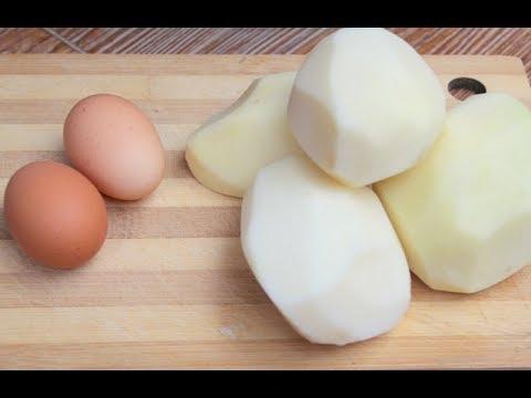 عندك بطاطس و2 حبات بيض حضري الذ وجبة اكلة سهلة ولذيذة في دقائق بدون فرن