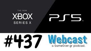GameOver Webcast #437 - Next-Gen debate, εξαγορά Zenimax από Microsoft