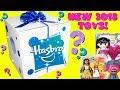 GIANT Hasbro Toy Surprise Gift Box New 2018 Toys Moana, Disney Princesses, Trolls, Baby Alive