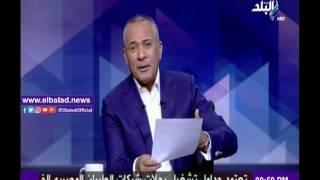 أحمد موسى: الإخوان أطلقوا 75 دعوة للتحريض على الدولة جميعها فشلت.. فيديو