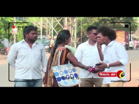 How Dare You காது திரும்பிக்கும் இந்த மாதிரி பேசுனா | Girl Warned To Tamil Selvan | Prank thumbnail