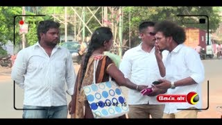 How Dare You காது திரும்பிக்கும் இந்த மாதிரி பேசுனா   Girl Warned To Tamil Selvan   Prank