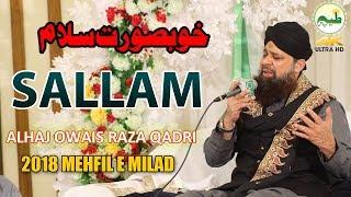 Mustafa janey Rehmat Pe Lakhon Sallam | New Naat 2018 -Owais Raza Qadri Naat Sharif
