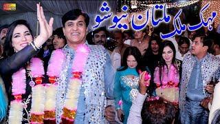Mehak Malik   New Entry 2020   Multan Show   Shaheen Studio