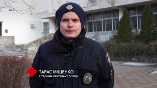 В Одессе правоохранители с погоней задержали грабителей
