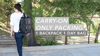 Carry-on Only Packing - What's in My Travel Bags for Seattle Trip | Arden Cove