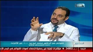 التغيرات التى تحدث للبنات فى عالم التجميل مع د. محمد ابو زيد فى #الدكتور