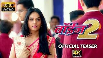 BOYZ 2 Official Trailer   New Marathi Movies 2018   $$vip marathi