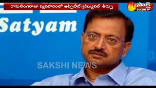 satyam case sat rejects ramalinga raju plea in insider trading practices
