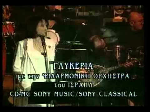 Glykeria Israel Philharmonic Bournovalia