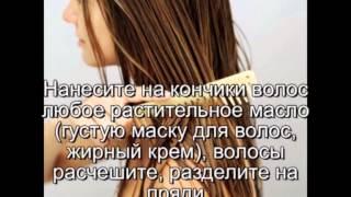 Ополаскиватель для волос с горчицей