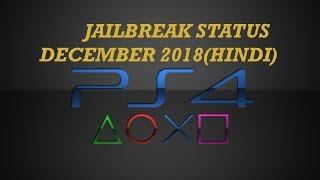 jailbreak 5.55 ps4