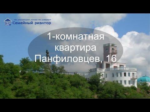 Хабаровск: новости, фото, видео