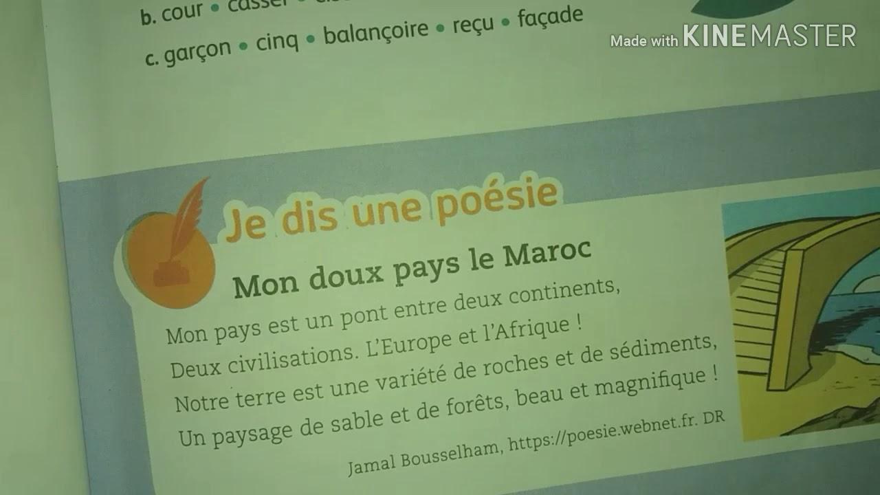 La Poésie Mon Doux Pays Le Maroc Mes Apprentissages 4aep