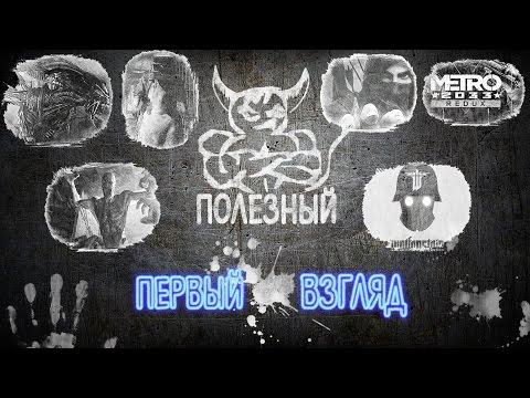 видео: infinite crisis + новые герои для Доты :)