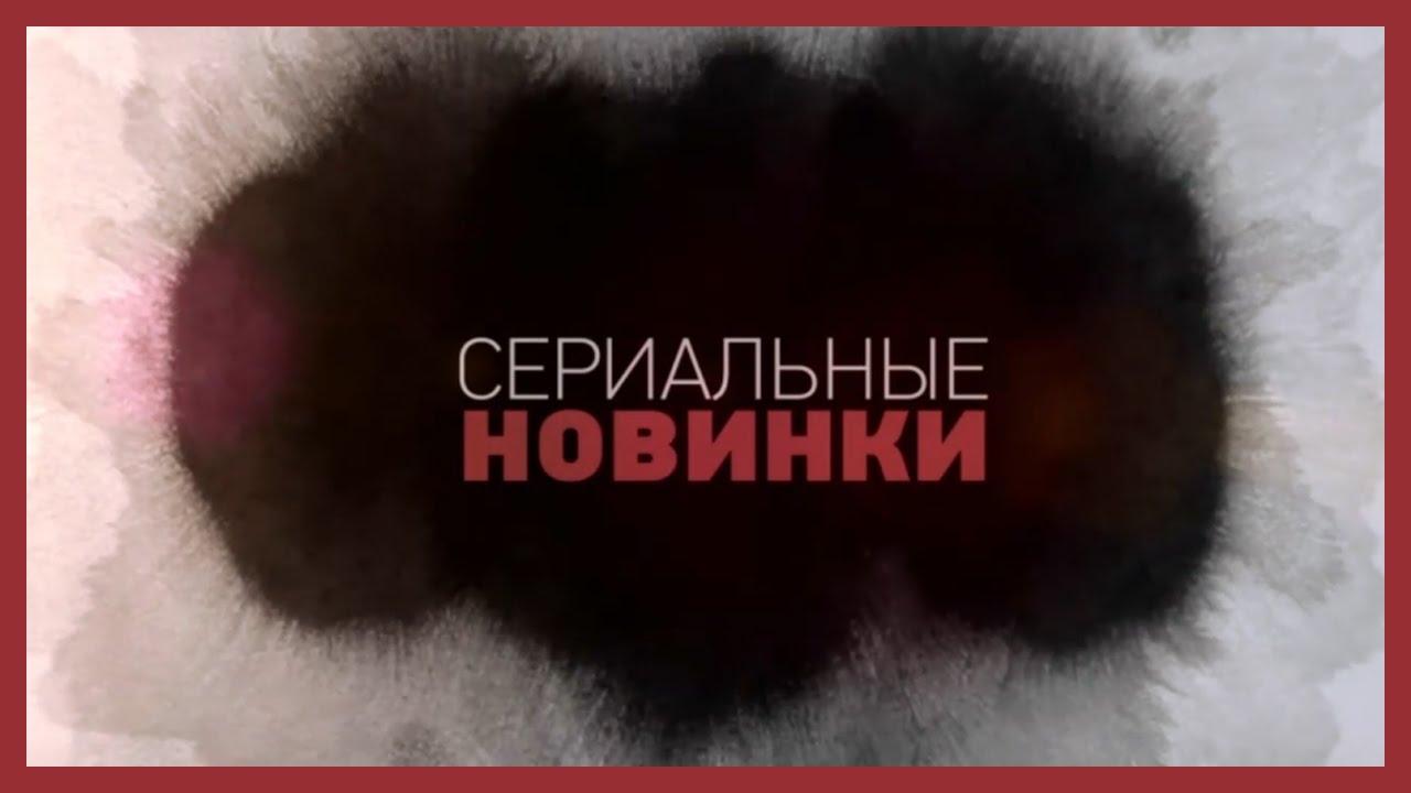 Мультфильм королевская академия на русском что нём