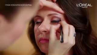 Рисуем идеальные стрелки вместе с L'Oreal - классическая форма глаз(Небольшие глаза https://www.youtube.com/watch?v=E36PDDhreL0&feature=youtu.be Глаза с нависшим веком ..., 2014-03-25T22:07:43.000Z)