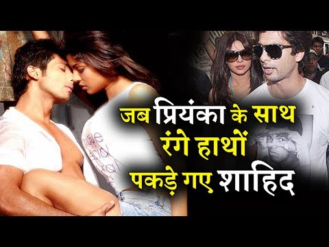 When Shahid Kapoor was Caught Red Handed With Priyanka Chopr