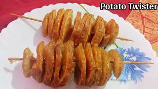 Potato tornado recipe without machine  Spiral potato  Street style potato twister recipe