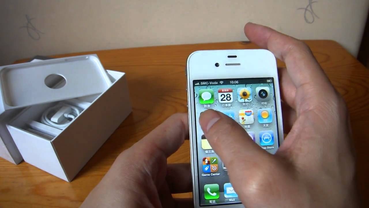 Apple IPhone 4 White 16GB