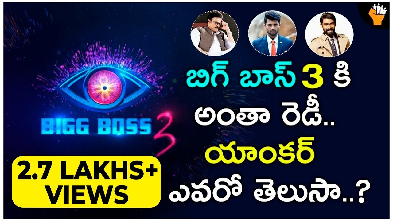 Bigg Boss Telugu Season 3 Host Revealed | Venkatesh | Vijay Devarakonda |  Socialpost