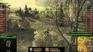 World of Tanks 8 СУ-26 или Как надо играть артой