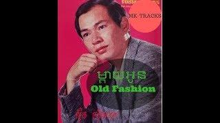 mktrack | sin chan chaya| anuksary phnom penh | madia oun old fashion | my sneha |