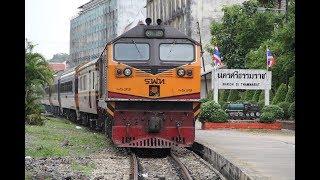 【12系客車連結】 タイ国鉄 EXP86列車 ナコーンシータマラート駅発車シーン