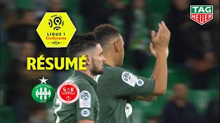 AS Saint-Etienne - Stade de Reims ( 2-0 ) - Résumé - (ASSE - REIMS) / 2018-19