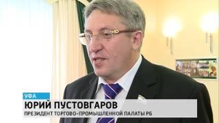Минимальная заработная плата в Башкортостане стала выше