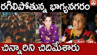 Hyderabad Fired On Asifa Bano Incident | Namast...