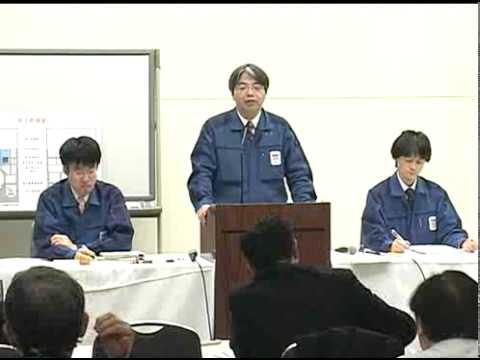 東京 電力 記者 会見