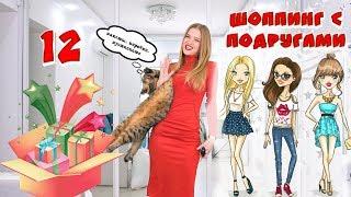 Распаковка ОГРОМНОЙ посылки - девичник к 8 марта от Gepur #16   Ожидание VS Реальность NikiMoran