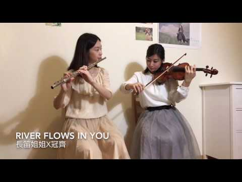 River flows in you Flute and Violin  長笛姐姐