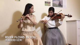 River flows in you Flute and Violin cover by長笛姐姐