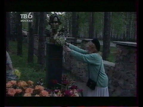 Алла Пугачева - Омск и Новосибирск (27 и 30.05.1998 г.)