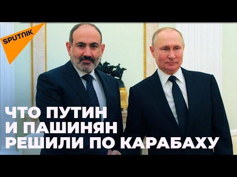 Путин на встрече с Пашиняном рассказал, что эффективнее - звонки или переговоры